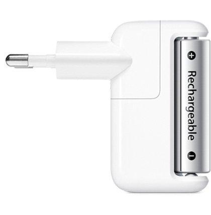 El último lanzamiento de Apple es un cargador de pilas