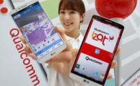 LG G3 presume de localización en interiores gracias al estreno de Qualcomm iZat
