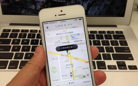 """""""Miles"""" de cuentas de Uber, supuestamente vendidas en la deep web mientras la compañía lo niega"""