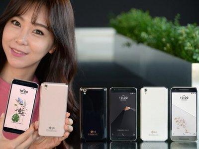LG U, una nueva gama media para tratar de impulsar las ventas de los coreanos