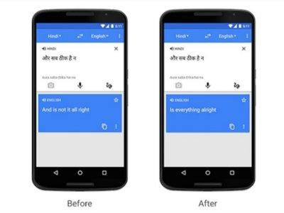 Google Translate se actualiza para entender mejor las conversaciones
