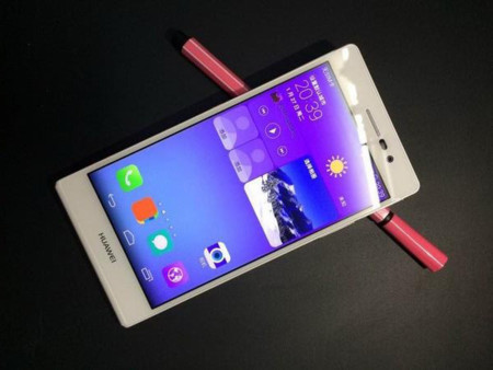 Una galería de imágenes del Huawei Ascend P7, una semana antes de su presentación