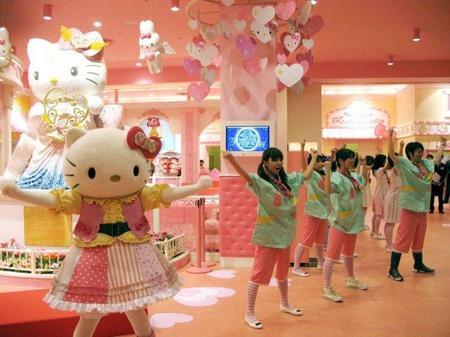 Hello Kitty cuenta con su propio parque temático en Tokio
