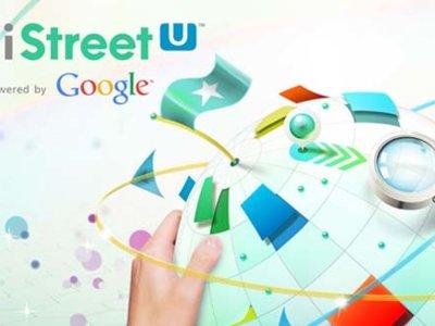 ¿Recuerdan el servicio Wii Street U? Nintendo lo cerrará en marzo