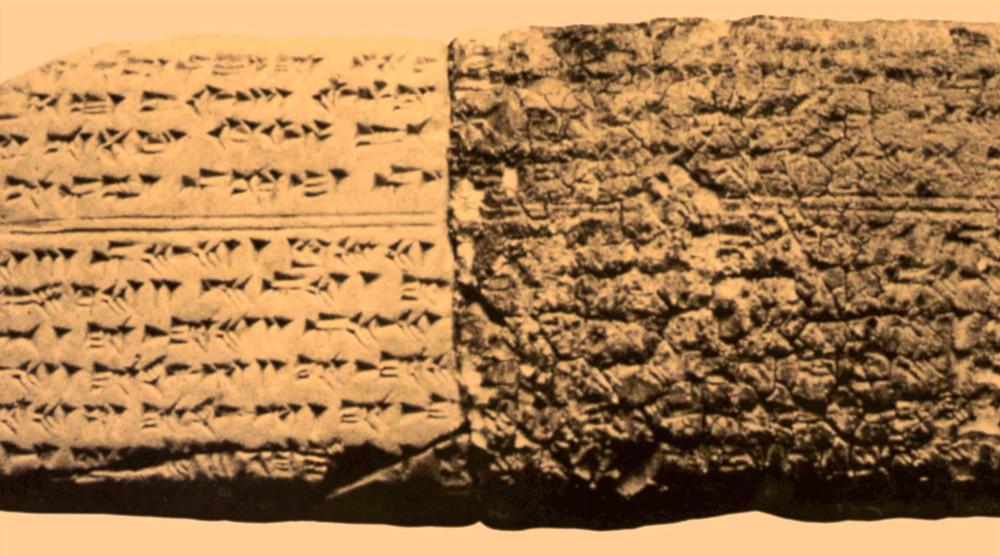 Tres milenios de pop: la canción más antigua del mundo tiene 3.400 años y aún la podemos escuchar