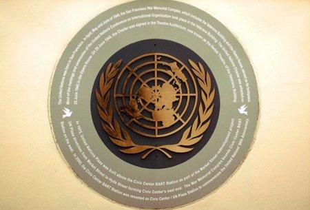La ONU margina a las organizaciones de Internet del debate sobre la red