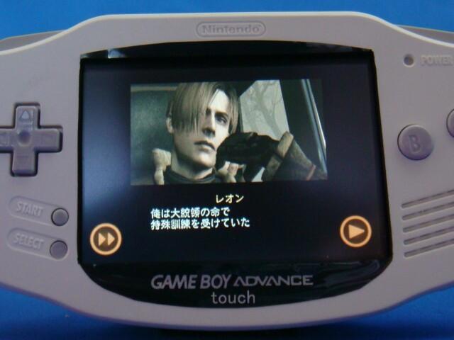 Foto de iPhone a lo GameBoy Advance (5/15)