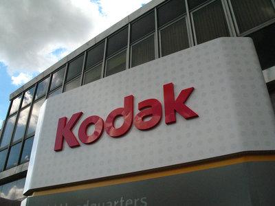 Kodak anuncia su propia criptomoneda KODAKCoin y sus acciones se disparan en un 125%
