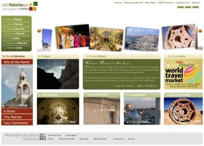 Palestina estrena su portal de turismo
