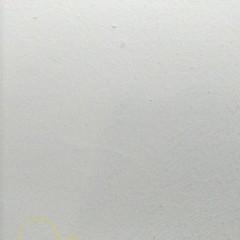 Foto 2 de 7 de la galería capturas-aplicacion-dji-go en Xataka