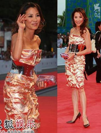 Michelle Yeoh de Dolce & Gabbana en el Festival de Venecia