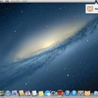 Nekoze, la aplicación para Mac que quiere que no cojas malas posturas al sentarte