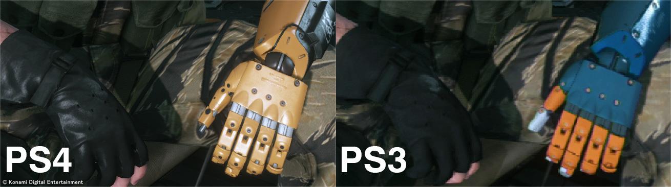 Foto de Metal Gear Solid V: The Phantom Pain (4/24)