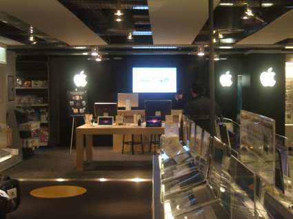 Primeras Imágenes apertura de la Apple Shop en Bilbao