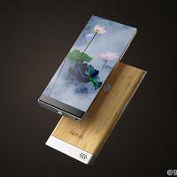Nubia está preparando un teléfono deslizante sin marcos, un competidor para Xiaomi Mi Mix