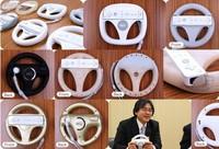 El Wii Wheel y sus prototipos
