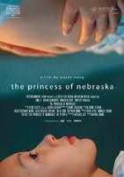 'The Princess of Nebraska', que trata el aborto y la bisexualidad: póster y tráiler