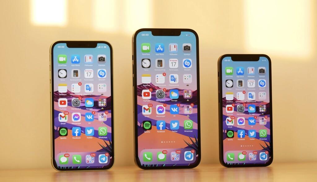 Una nota de Morgan Stanley revela reducciones de producción del iPhone doce mini en favor del iPhone doce Pro