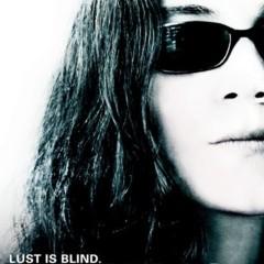 Foto 5 de 5 de la galería blindness-nuevos-posters en Espinof