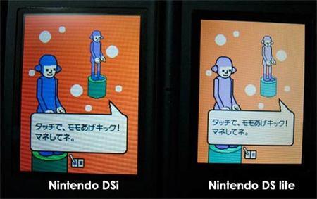 DSi y Lite, diferencias en las pantallas