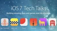 Lo prometido es deuda: Apple anuncia jornadas de iOS 7 para desarrolladores en seis ciudades del mundo