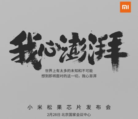 La presentación del primer procesador fabricado por Xiaomi ya tiene fecha