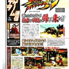Foto 2 de 4 de la galería street-fighter-iv-famitsu en Vida Extra