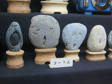 Rockface Japon 12