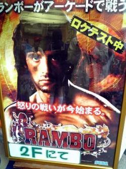 rambo-01l.jpg