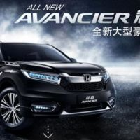 Honda Avancier: La moda de los SUV coupé ha entrado de lleno