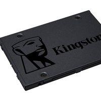 Los Stocks Fuera de MediaMarkt te dan la oportunidad de cambiar el HDD de tu ordenador por un SSD Kingston A400 por muy poco dinero