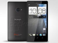 Aparece una recreación diferente del HTC M7