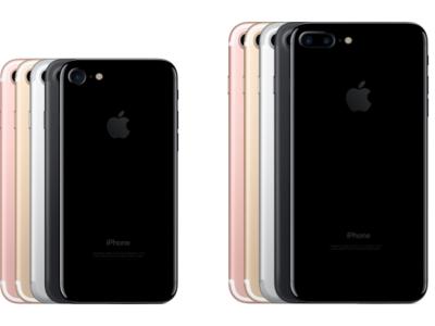 Precios de los nuevos iPhones 7 en España: desde 769 euros