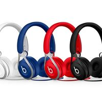Beats EP por 69 euros en Mediamarkt: los auriculares perfectos para regalar antes de que acaben las navidades
