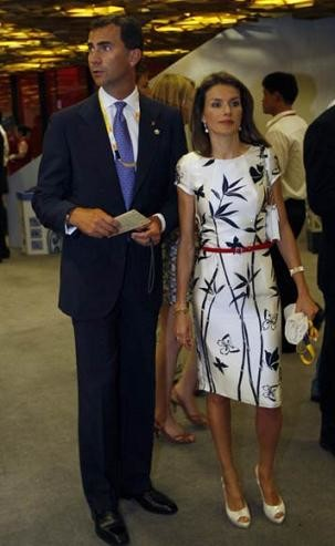La Princesa Letizia, guapísima en la inauguración de los Juegos Olímpicos de Pekín 2008