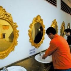 Foto 6 de 7 de la galería bano-en-china en Diario del Viajero