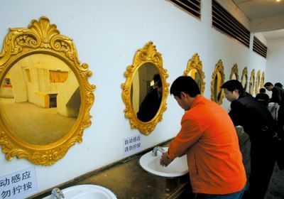 Foto de Baño en China (6/7)