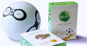 APOD 2006, reproductor de MP3 en forma de balón