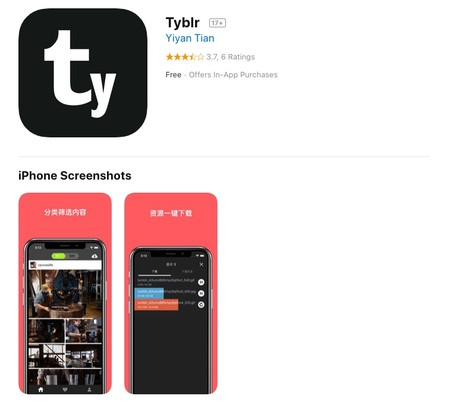 Tyblr On The App Store