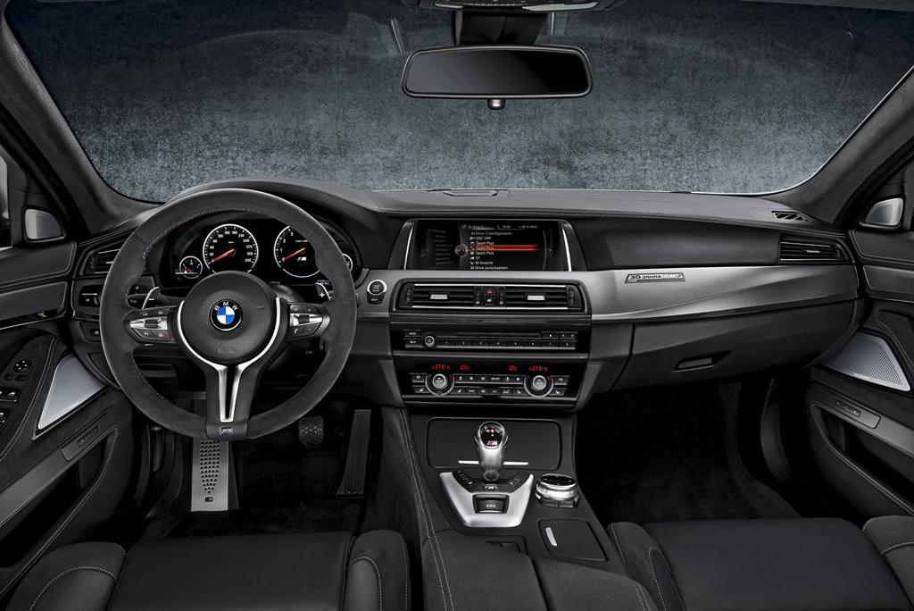 Foto de BMW M5 30 Aniversario (8/10)