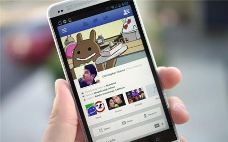 Los anuncios de Facebook funcionan un 1.790% mejor en iOS que en Android