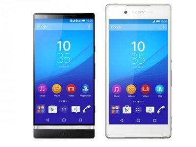 Xperia P2, el posible smartphone de Sony con batería de 4240 mAh