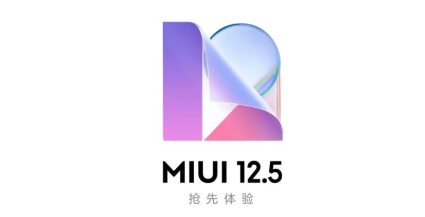 Xiaomi inicia la beta de MIUI™ 12.5 y anuncia los prototipos que podrán apuntarse