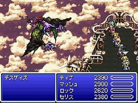 'Final Fantasy VI Advance' llegará en junio