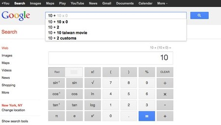 Google ahora ofrece una calculadora científica en línea