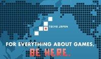 El Tokyo Game Show 2007 durará un día más