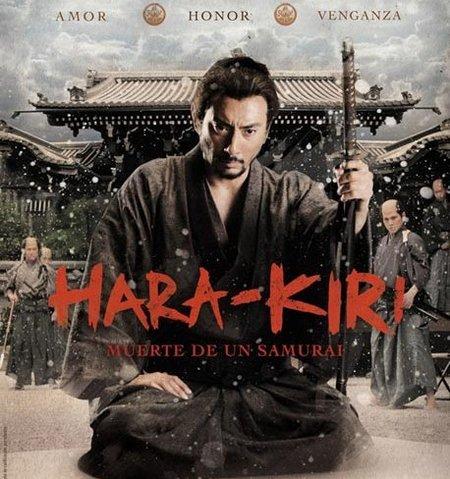 hara-kiri-muerte-de-un-samurai-cartel.jpg