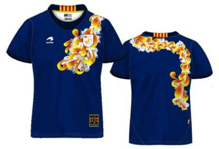 La nueva (y polémica) camiseta de la selección catalana