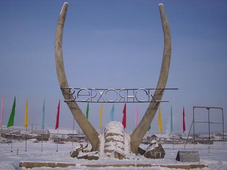 38 grados centígrados en pleno círculo polar ártico, la temperatura más alta registrada tan al norte en la historia