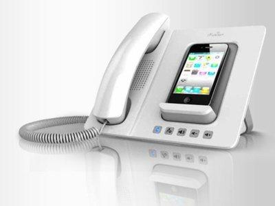 iFusion, convierte tu iPhone en un teléfono convencional